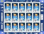Illustration timbre CNES 60 ans
